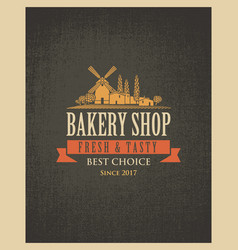 banner for bakery shop with mill and ears vector image