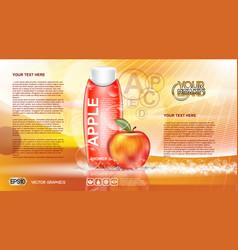 digital orange and red shower gel vector image vector image