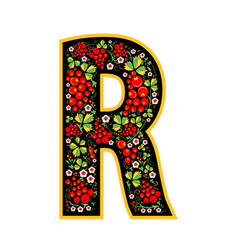 letter r in the russian style the style of vector image vector image