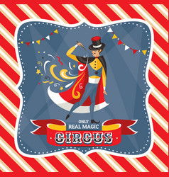 Circus card with the mysterious magician vector