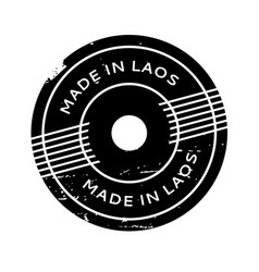 Made in laos rubber stamp vector