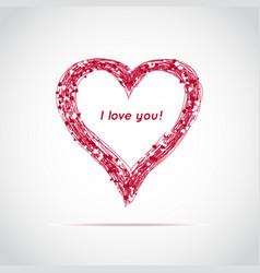 hand drawn heart vector image