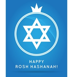 Rosh hashanah jewish new year iconbadge with vector