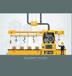 Industrial machine factory construction equipment vector