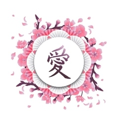 Asian circle floral card vector image