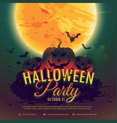 Halloween party invitation background vector