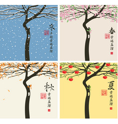 times of the year eastern culture with characters vector image vector image