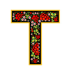 letter t in the russian style the style of vector image vector image