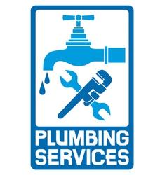 repair plumbing symbol vector image vector image