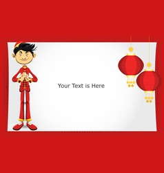 chinese boy new year vector image vector image