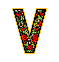 Letter v in the russian style the style of vector