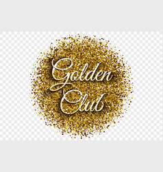 Golden shiny tinsel banner background vector