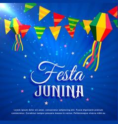 Festa junina party greeting design vector