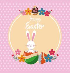 happy easter bunny broken egg floral dots vector image