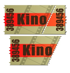 german cinema vector image
