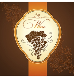 Winery sign vector