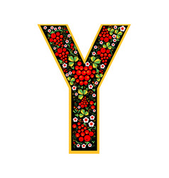 letter y in the russian style the style of vector image vector image