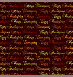 ornate happy thanksgiving typography pattern vector image vector image