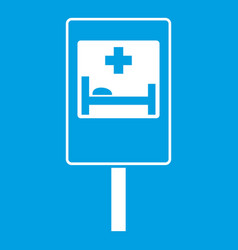 Symbol of hospital road sign icon white vector