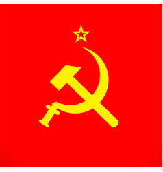 Ussr sickle and hammer soviet russia union symbol vector