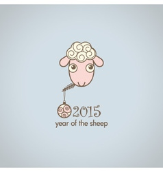 2015 new year card vector