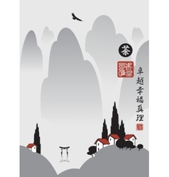 Japanese and Chinese landscape vector image