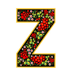 letter z in the russian style the style of vector image vector image