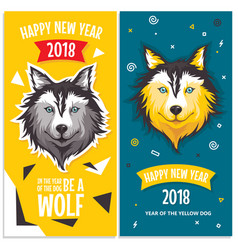 2018 new year greeting cards with stylized dog vector