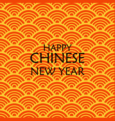 happy chinese new year with traditional asian vector image
