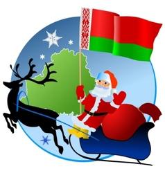 Merry Christmas Belarus vector image