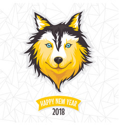 new year greeting card with stylized dog vector image