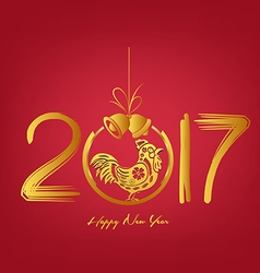 2017 merry christmas and chinese new year vector