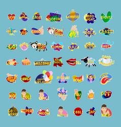 stickers set social media network message badges vector image vector image