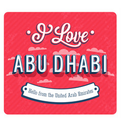 vintage greeting card from abu dhabi vector image vector image