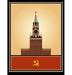 Kremlin card vector
