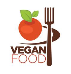 vegan food icon for vegetarian cafe menu of apple vector image vector image