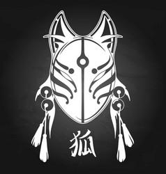 graphic deamon fox mask vector image