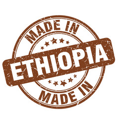 Made in ethiopia vector