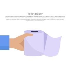 Toilet Paper Web Banner Flat Design vector image