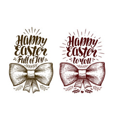 Happy easter banner holiday label or symbol vector