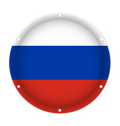 Round metallic flag of russia with screw holes vector