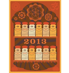 Yoga spices calendar 2013 vector
