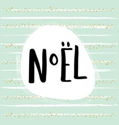 Noel card vector