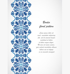 arabesque lace damask seamless border floral decor vector image vector image