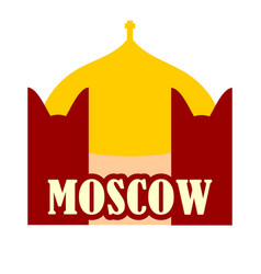 Minimalist icon of moscow russia flat style vector