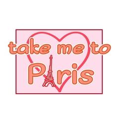 Eiffel Tower heart t shirt vector image