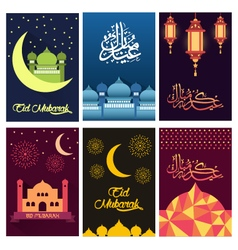 Beautiful color eid mubarak card design vector