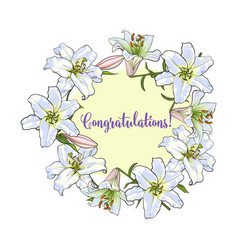 greeting card template with round frame of white vector image