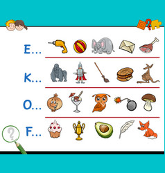 Find picture educational activity vector