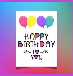 birthday balloons card vector image